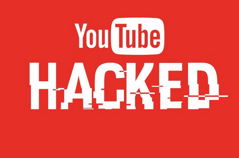 Фото - Хакеры взломали YouTube и удалили самый популярный ролик